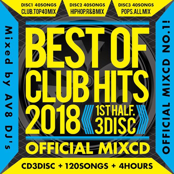 日本一洋楽コンピ2018年''上半期''ベストヒットノンストップ全120曲 日本一の洋楽コンピCD3枚組 上半期ベスト 全120曲 《送料無料 MIXCD》BEST OF CLUB HITS 2018 -1st 春の新作続々 OFFICIAL CD half- Mix CD》《HIT-001 MIXCD 正規品》 3DISC《洋楽 70%OFFアウトレット メーカー直送 洋楽