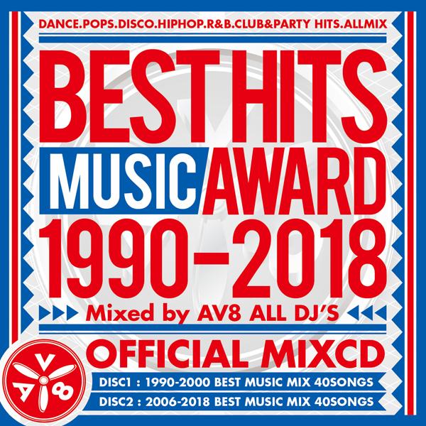 日本一の洋楽CDコンピレーションアルバム 超最新作 全国MIXCD販売 ランキング シリーズ連続 第1位 《送料無料 MIXCD》BEST HITS MUSIC AWARD 1990-2018 ALL mixed CD》《AWA-001 Mix 1年保証 CD 洋楽 メーカー直送 正規品》 DJ'S《洋楽 by AV8 輸入盤 新作送料無料