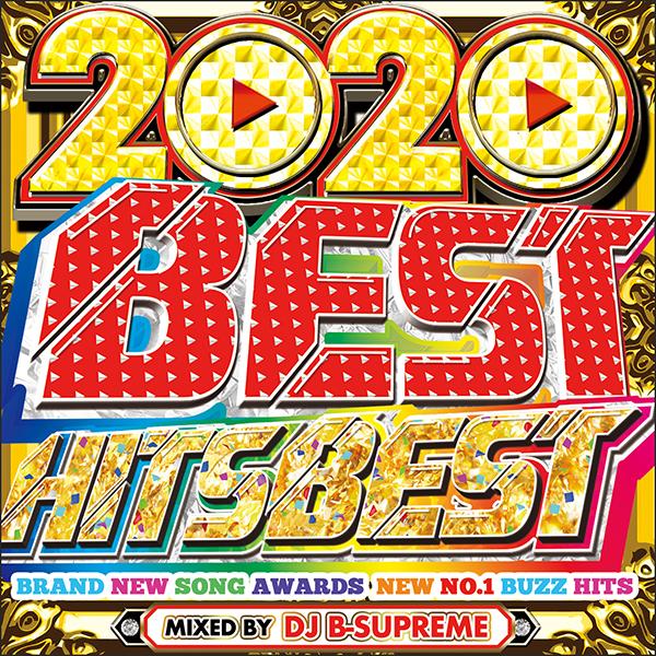 2020年最新流行NO.1''バズ''ベスト 全69曲 MIXCD -送料無料 - 2020 BEST HITS CD Mix CD》《 売却 新色 正規品》 洋楽 MKDR-0071 メーカー直送 BEST《洋楽