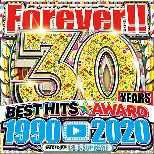 30年間 歴史的名曲メガベスト MIXCD -送料無料 - 30 YEARS BEST HITS AWARD 《洋楽 セール 登場から人気沸騰 NEW 洋楽 1990-2020 正規品》 CD》《 Mix MKDR-0072 CD メーカー直送