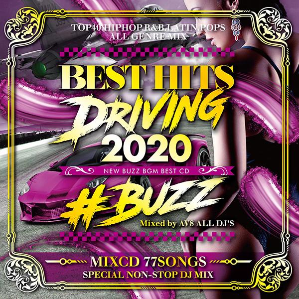 1番バズってる ドライブMIXCD 送料無料 MIXCD - BEST HITS DRIVING 2020 -NEW BUZZ 未使用品 Mix メーカー直送 ☆送料無料☆ 当日発送可能 CD- GND-009 正規品》 《洋楽 CD 輸入盤 CD》《 BGM 洋楽