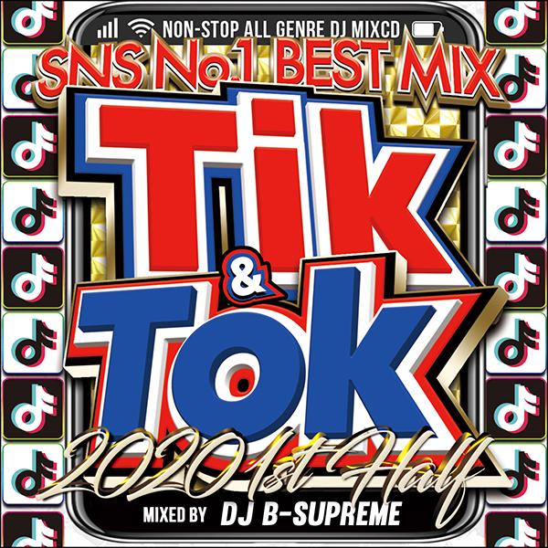 全国販売数レンタル数第1位を記録したTikTokシリーズ第2弾 MIXCD 在庫処分 -送料無料 -TIK 商品 TOK 2020 1ST HALF -SNS NO.1 Mix CD》《 正規品》 CD MIX-《洋楽 MKDR-0075 BEST メーカー直送 洋楽