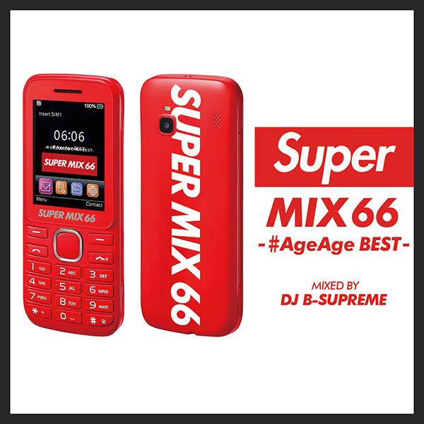 スーパーミックスNO.1シリーズ66曲 MIXCD -送料無料 SUPER DJ MIX 66 -♯AgeAge NEW売り切れる前に☆ CD》《 買い物 洋楽 正規品》 BEST-《洋楽 CD MKDR-0076 Mix メーカー直送