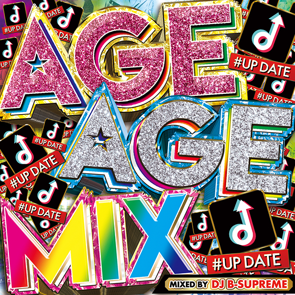 超人気アプリTikTokでよく聴く洋楽ベスト!! TIkTok最新アゲアゲ!!人気度第1位 -送料無料 AGE AGE MIX ♯UP DATE MKDR-0082 メーカー直送 正規品