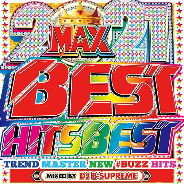 2021 BEST HITS 洋楽 最新 ヒット 与え チャート おすすめ ランキング CD ヒットチャート 2021 正規品 送料無料 MKDR-0095 定番 MIXCD 通販 激安 歌 人気 音楽 メーカー直送 英語