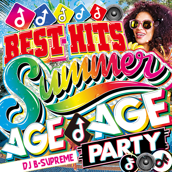 SUMMER BEST HITS -AGE AGE PARTY- 洋楽 最新 ヒット バースデー 記念日 ギフト 贈物 お勧め 通販 チャート おすすめ ランキング CD TikTok 御用達 ヒットチャート 2021 音楽 歌 送料無料 英語 人気 メーカー直送 夏ヒット 輸入盤 新品未使用 Mix MKDR-0098 MIXCD 正規品 -