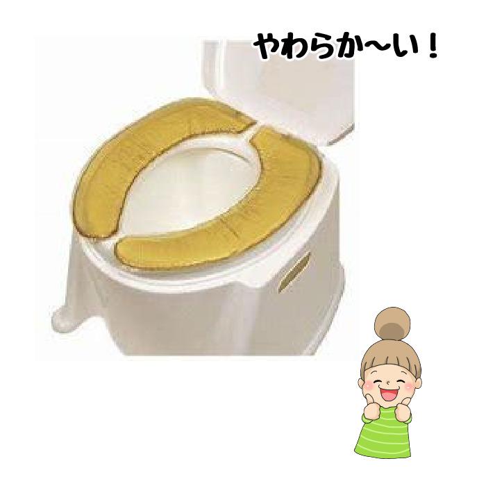 【便座用アクションパッド】 アクションジャパン 便座カバー付き
