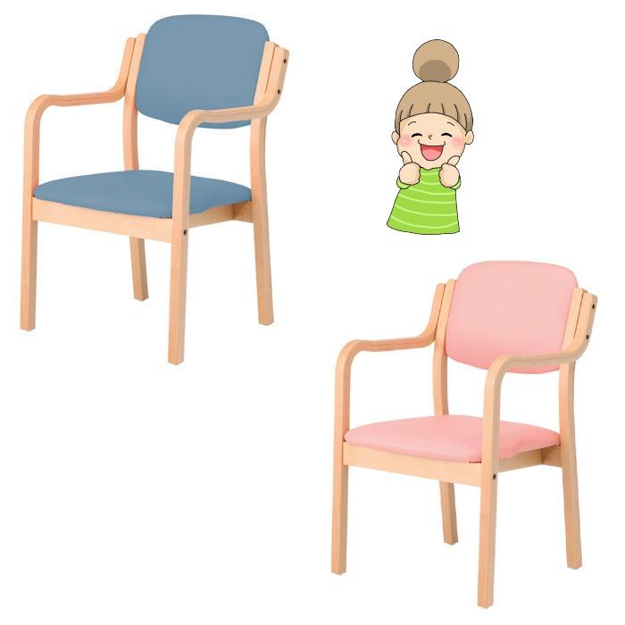 【シャローアイリス】 イメディア 椅子