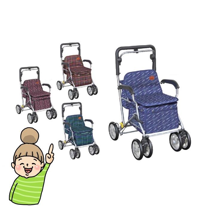 【ユーメイト FX】 須恵廣工業 シルバーカー