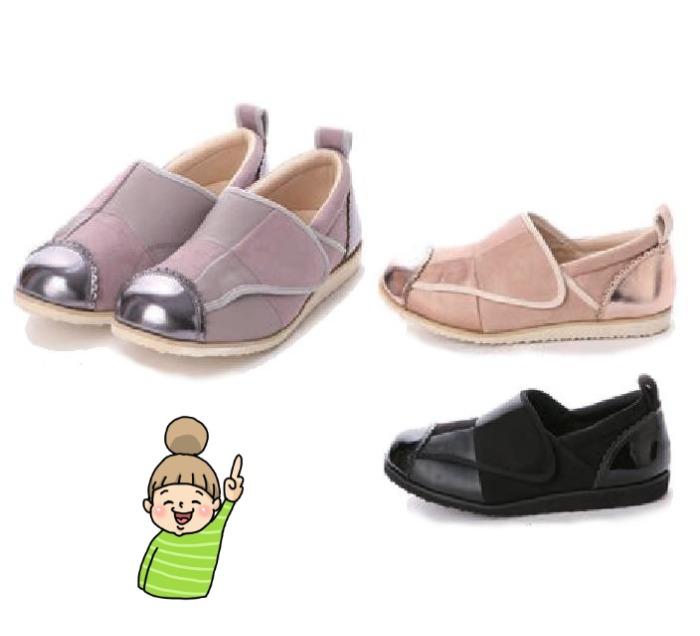 【CRAAS(クラース) カノンS】 婦人用SS/S/M/L/LL 3E ディオネ 靴