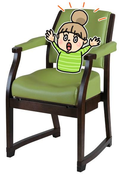 【スポッとチェア】 丸菱工業 椅子