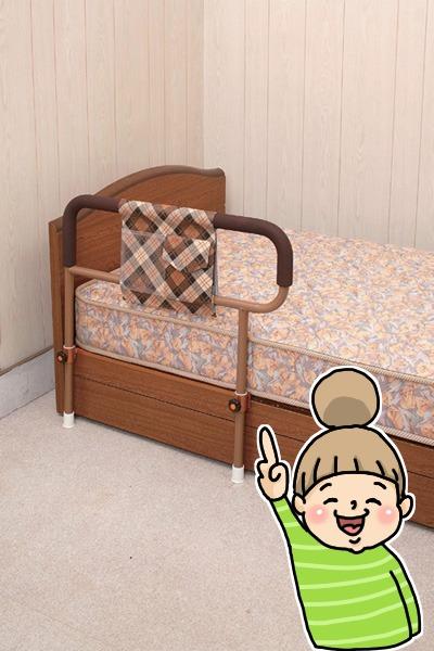 【ささえ 普通型】 幅70×高さ71cm 吉野商会 木製ベット専用 簡単取り付けベッド用手すり
