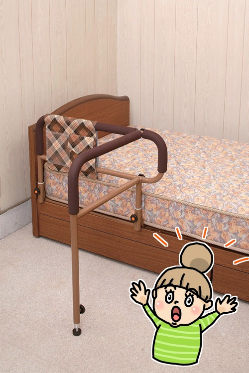 【ささえ ニュータイプ】 幅70×高さ(底板より)45cm 吉野商会 ベッド用手すり