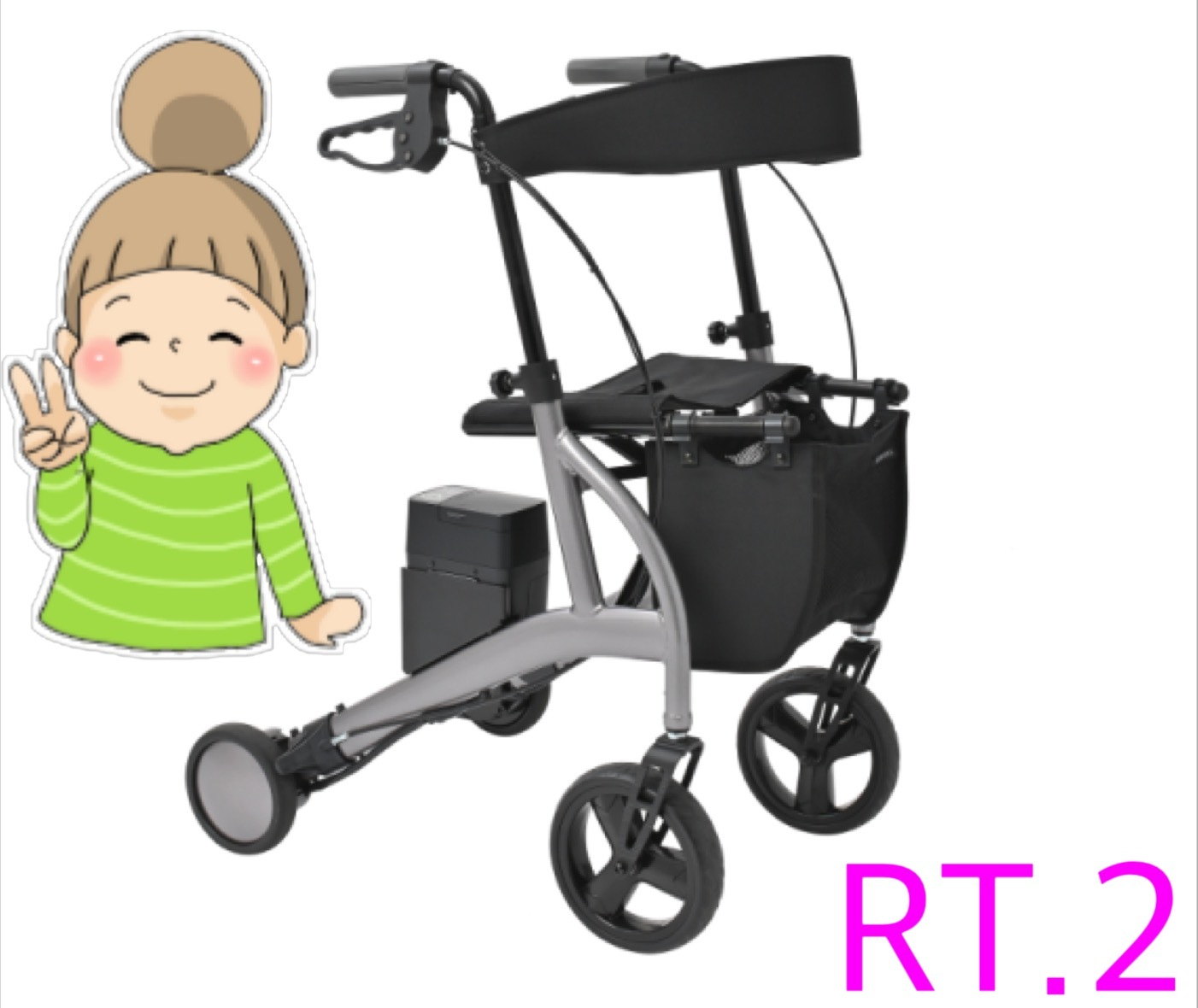 坂道でも安心 快適な歩行 電動歩行器 アシスト 電動アシスト歩行器 ロボットアシストウォーカー 定価の67%OFF T.2 R 新品