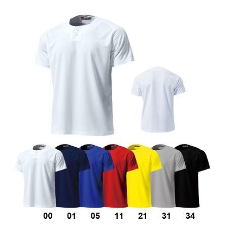 2ボタン 美品 ベースボールTシャツ wundou P-2710 セミオープン ソフトボール 営業 野球 軽量 無地 吸汗速乾
