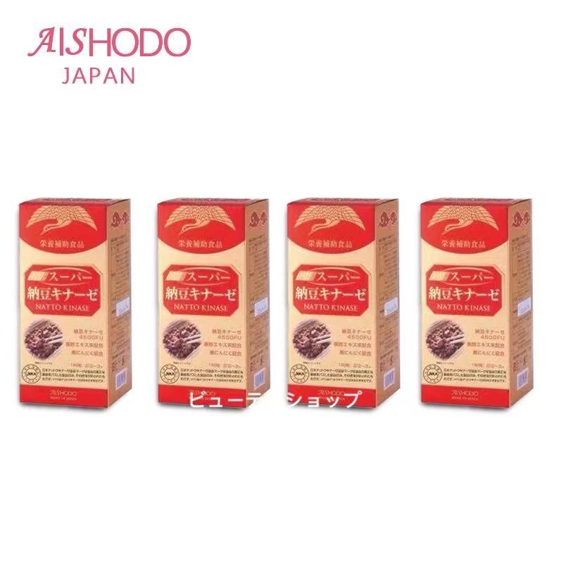 即納 4個セット 日本 AISHODO 愛粧堂 SUPER SERIES スーパーシリーズ 健康食品 サプリメント ハードカプセル 安値 スーパー納豆キナーゼ 4500fu サラサラパワー 倉庫 国産 190粒x4箱