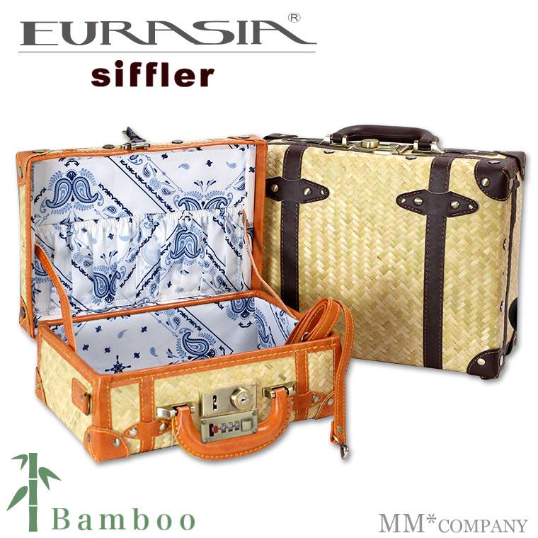 竹製トランク バッグ 6Lシフレ ユーラシアトランク EUR3081