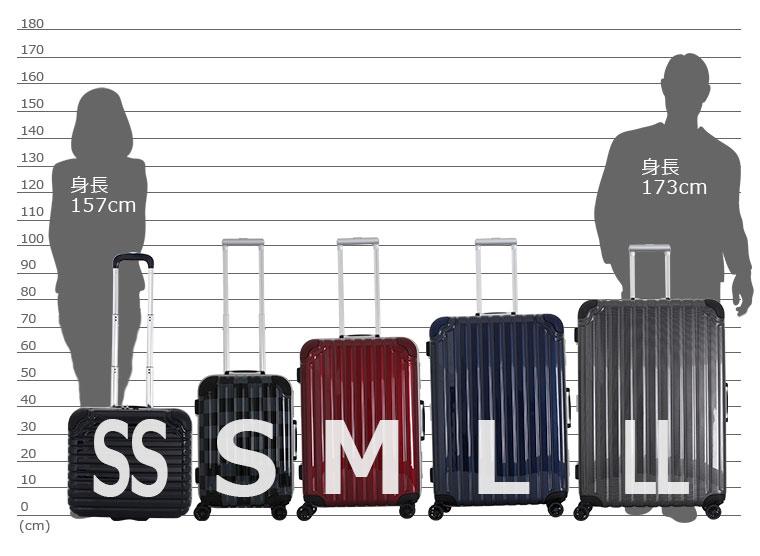 mm-company | Rakuten Global Market: Large suitcase (size L) 90 L ...