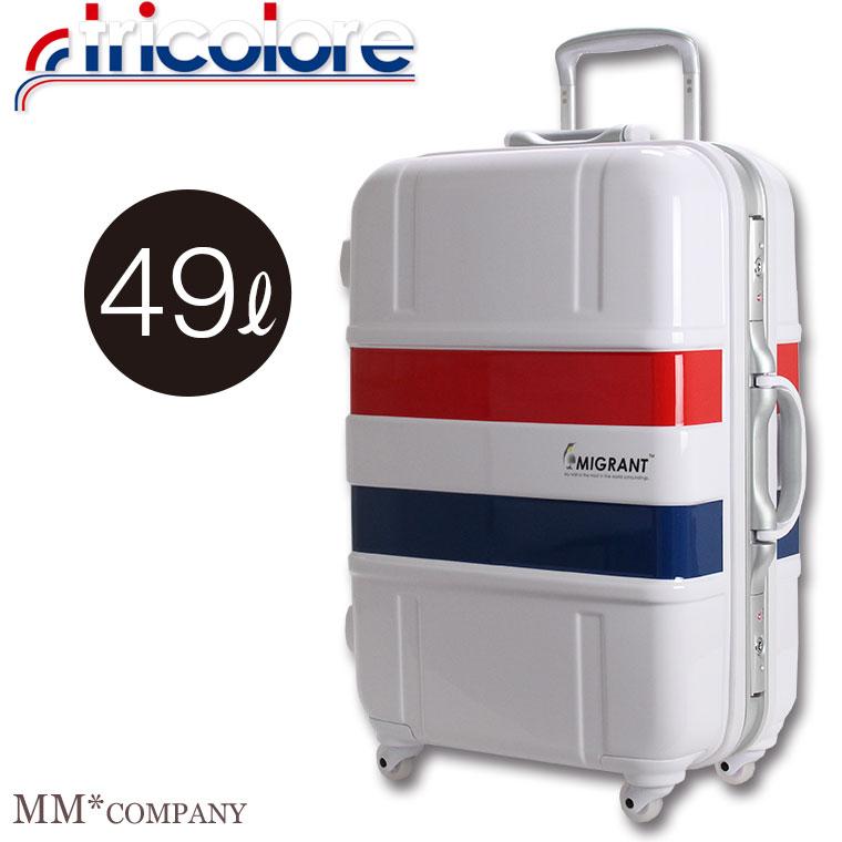 スーツケース Mサイズ(49L)3日~5泊向フレームタイプ シフレ B1133T-58かわいいトリコロール柄が、修学旅行に人気