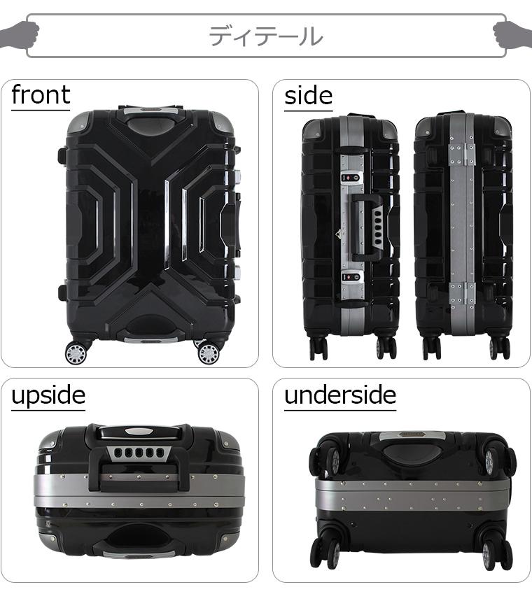 與垂直手柄握主握主! 手提箱 «B5225T» 54 釐米大小 M (2-4 天方向) 中框架類型 TSA 鎖與逃生的輪