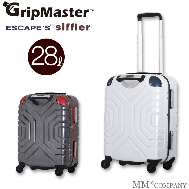 フレームタイプTSAロック付 小型 Grip 機内持ち込み可送料無料&1年保証付 1日~3日目安 グリップマスター搭載シフレ スーツケース28L Master B5225T-44cm Sサイズ