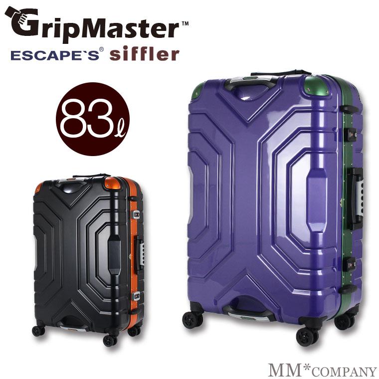 スーツケース ≪B5225T≫ 67cm ESCAPE'S