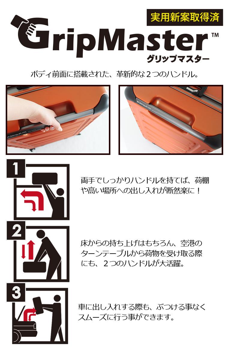 与抓地力大师! Sifre 手提箱 «TRI1008» 67 厘米/L 尺寸大 (7 天) 长帧类型与 TSA 锁双车轮施法者免费检查行李的最大大小 MAX157cm 三叉戟三叉戟