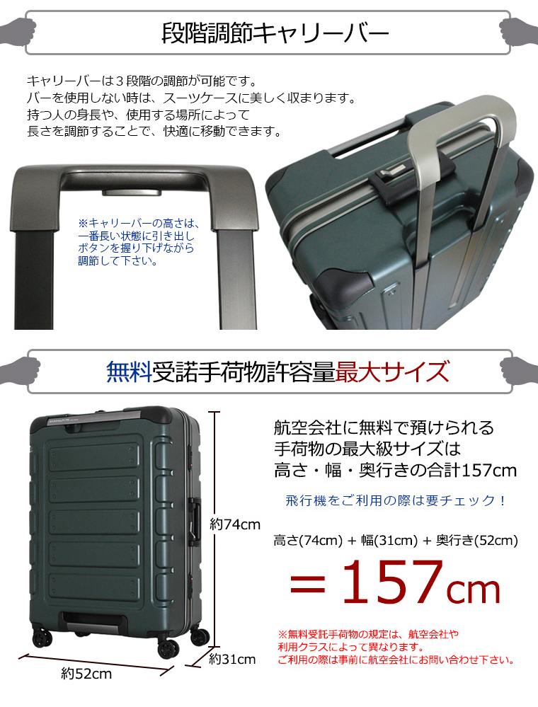 With the grip master! Sifre suitcase «TRI1008» 67 cm / L size large (7 days-long) frame type TSA locks with twin wheel caster free contract baggage maximum size mkox157cm TRIDENT Trident