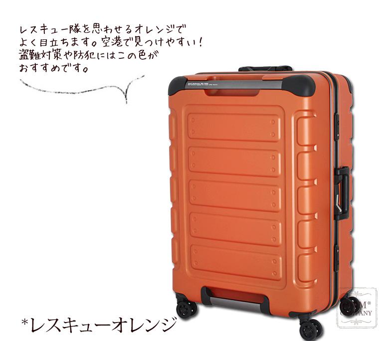 グリップマスター搭載!シフレ スーツケース≪TRI1008≫67cmLサイズ/大型(7日~長期)フレームタイプTSAロック付 双輪キャスター無料受託手荷物最大サイズ MAX157cmTRIDENT トライデント