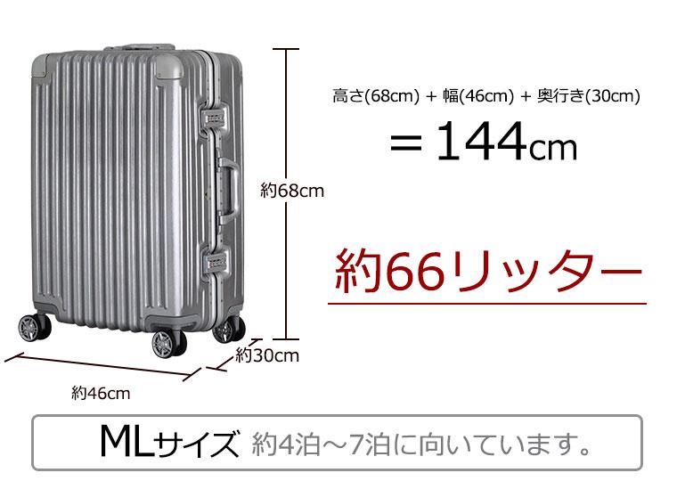 mm-company | Rakuten Global Market: Aluminium effect large ...