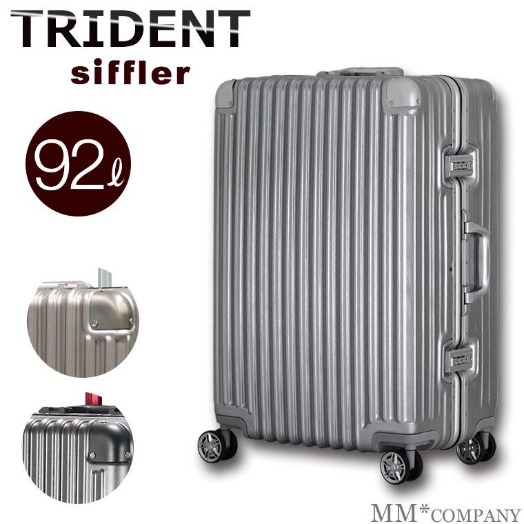 アルミ調 大型 スーツケースLサイズ 92L 6日~長期シフレ トライデント トランクケース送料無料&1年保証付無料受託手荷物最大サイズ MAX157cm