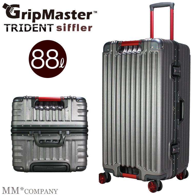 スーツケース 73cm ≪TRI1102≫ スーツケース 73cm GripMaster グリップマスター TRIDENT TRIDENT トライデント, 手芸&インテリア雑貨 e_chercher:e18474c5 --- sunward.msk.ru