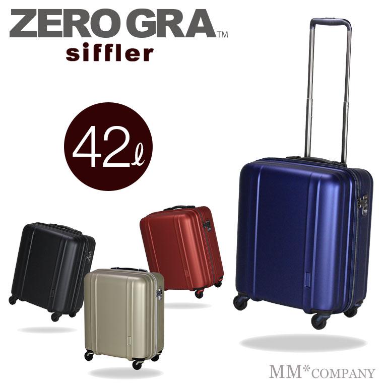 シフレ ゼログラ スーツケースSサイズ シフレ/小型 42L(2~3泊)機内持ち込み MAXサイズ TSAロックZER2088-46 ファスナータイプ MAXサイズ TSAロックZER2088-46, ハンドメイドケースデパート:b8525404 --- sunward.msk.ru