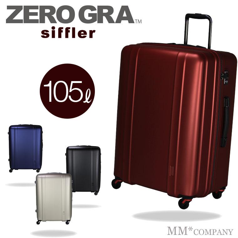 シフレ ゼログラ ゼログラ スーツケースLサイズ/大型 105L(7泊~長期)超軽量 ファスナータイプのキャリーバッグ, コシミズチョウ:557e2cfd --- sunward.msk.ru