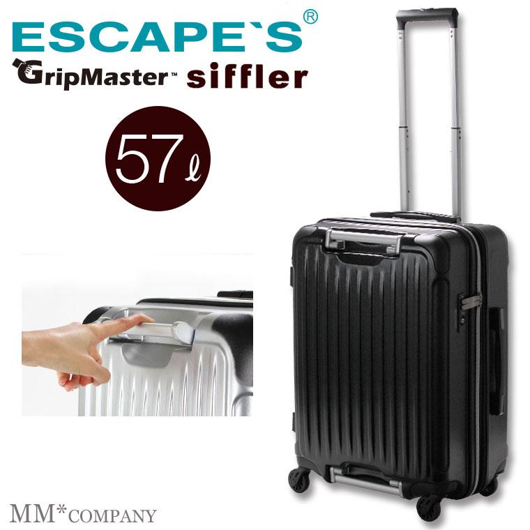 スーツケース Mサイズ 57L/4KG出張にオススメのファスナータイプ 拡張機能付エスケープ ESC2069-56cm