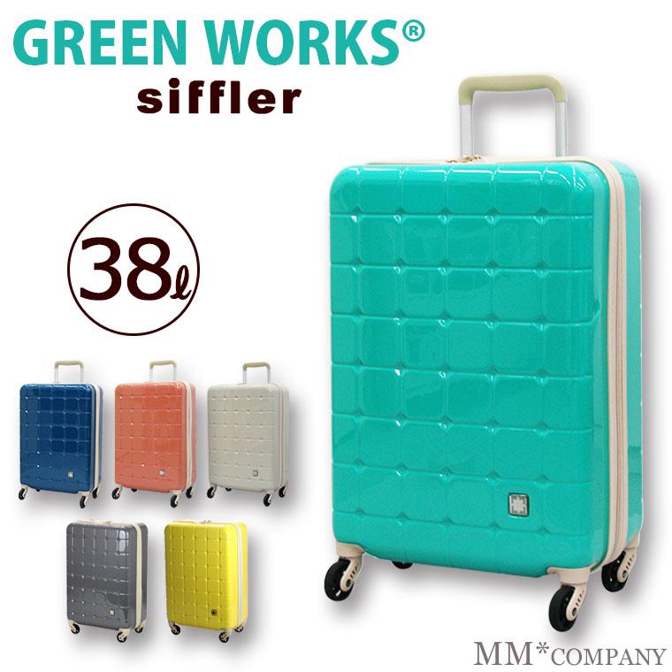 鏡面スーツケース≪GRE2058≫49cm Sサイズ 小型 約1日~3日向き ファスナータイプ 機内持ち込み可 TSAロック付 4輪キャスター搭載 1年保証付 あす楽