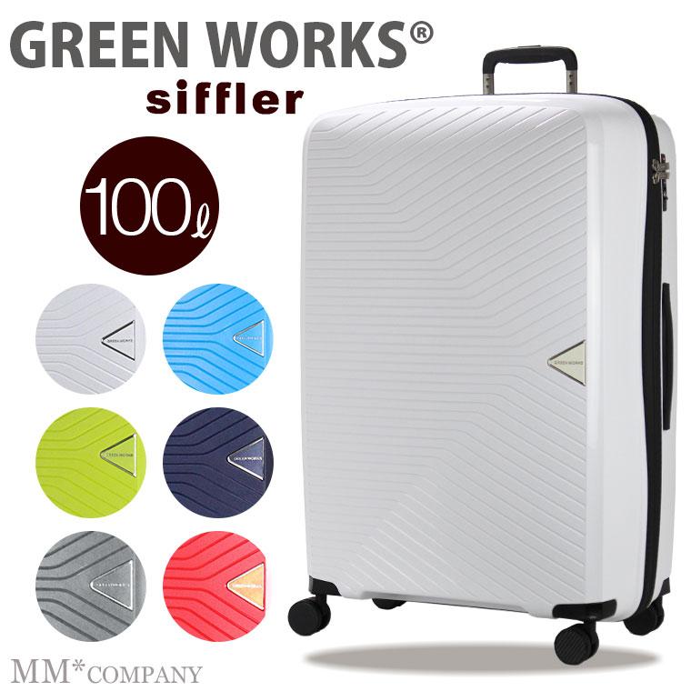 スーツケース≪GREEN WORKS≫71cm PPケース GRE2081
