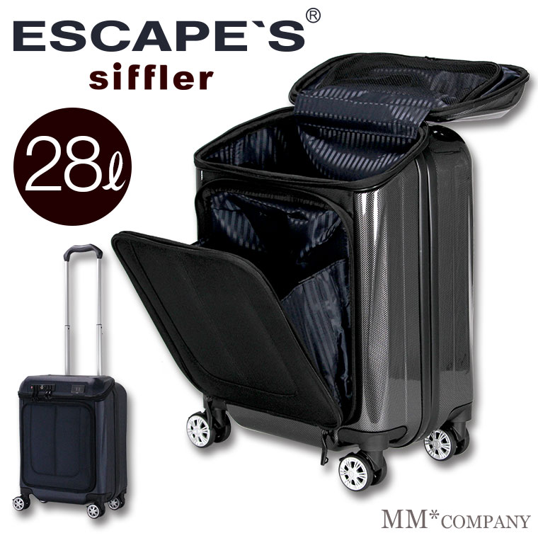 スーツケース≪TRI2049≫45cm TRIDENT トライデント
