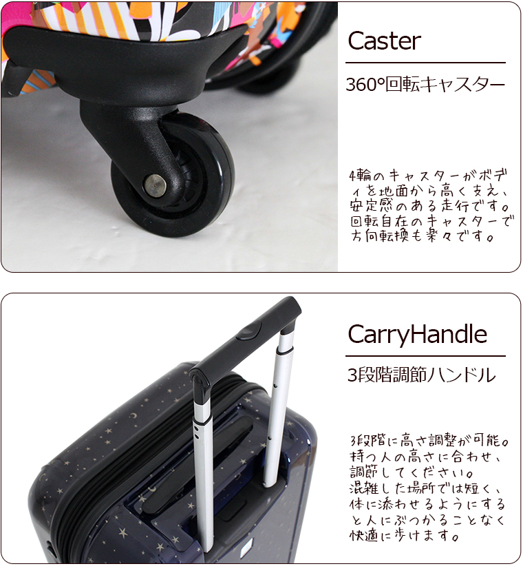 手提箱 «HAP2011» 48 釐米大小 S (大約 1 天 3 天方向) 小緊固件類型 TSA 鎖與飛行中隨身攜帶相容尺寸 siffler sifre HAPI + TAS hapitas 擴展容量