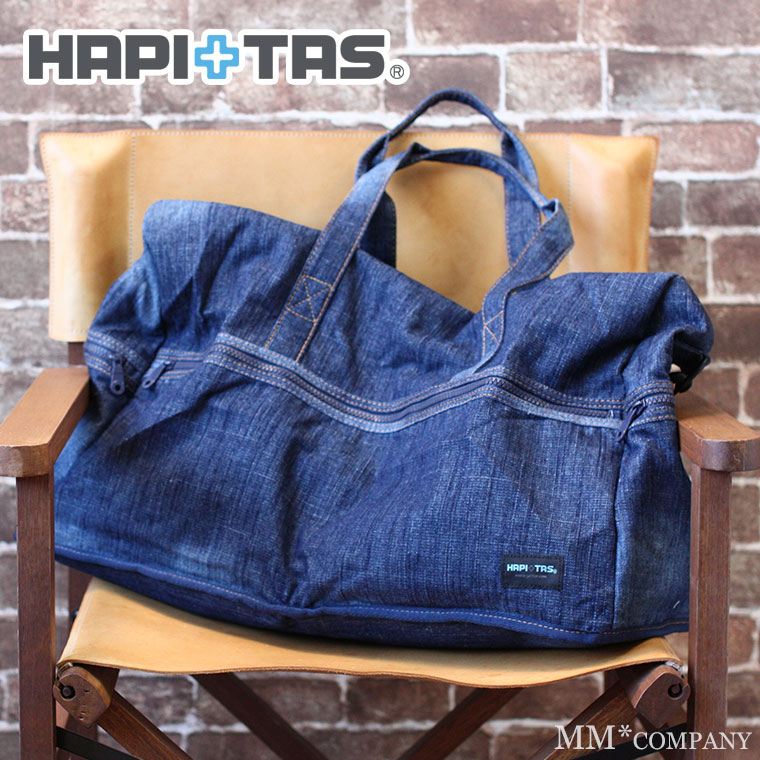Hapitas Boston Bag Large Denim Chifflekhapitas Folding H0004 Indigo Carry On
