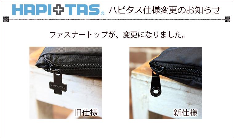 """折叠式波士顿包 (圆顶状) «C0002""""肩带购物车,易于搬运携带通过! 折叠折叠折叠购物生态妈妈手提包的 CAPI + TAS hapitas siffler sifre"""