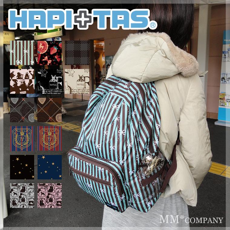 (2) 可愛的背包 ! siffler sifre HAPI + 助教 (hapitas) 隨身攜帶的包 «H0006» 旅行折疊背包隨身背包 (背包客) 樂天購物 10P05Apr14M