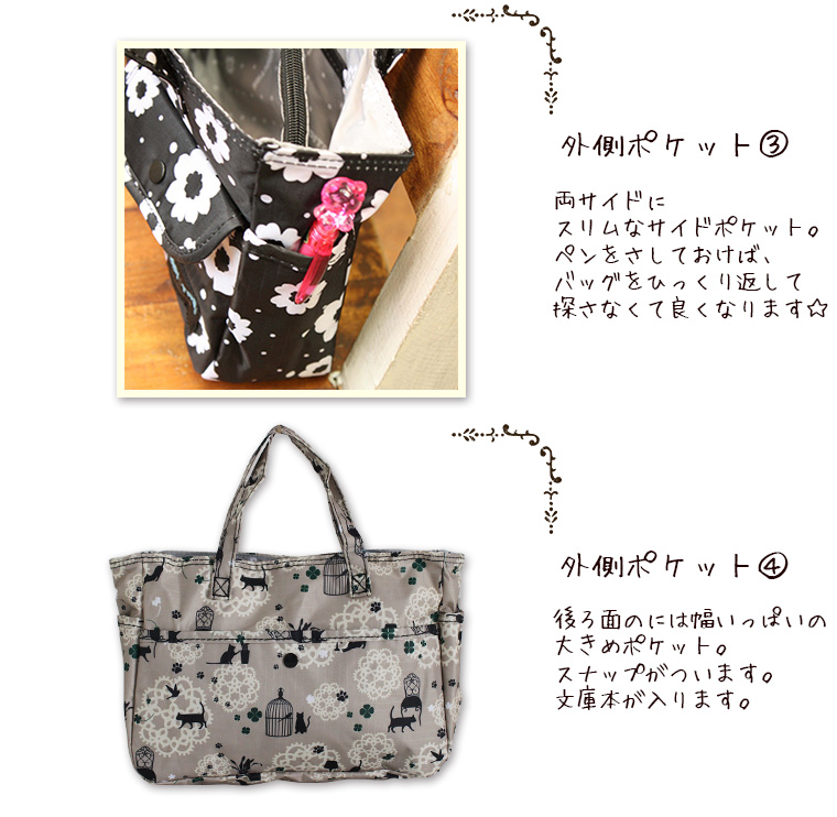 HAPI+TAS (hapitas) bag in bag (small) siffler sifre back in back HAPI TAS H0008 ◆ will be arranged by courier. Boston bag and matching the travel bag (bag / bag) would you like? Zippered travel bag Rakuten