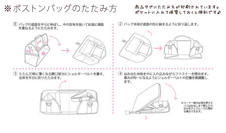 蝙蝠侠波士顿包 sifre hapitas 折叠波士顿 «H0002» (M 中型圆顶) 是随身携带的包,可以在一个手提箱中设置!