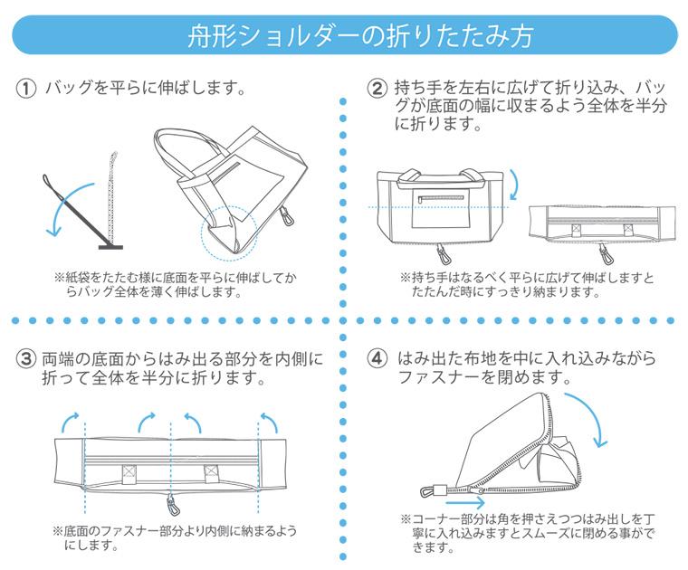 ddcff04975a mm-company  Men s nylon tote bag (small) folding Tote (white) washer ...