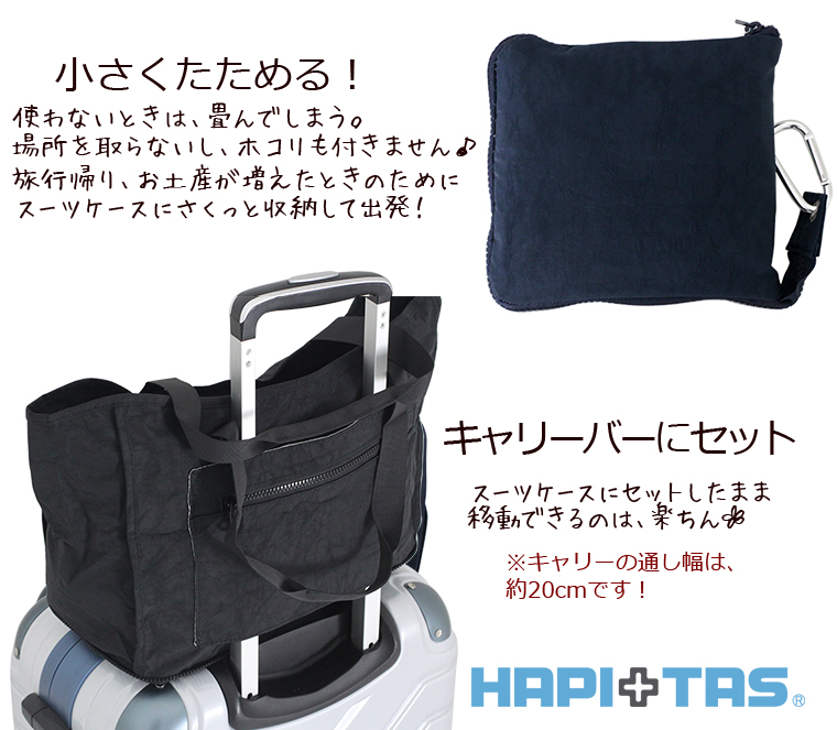 ce1d97c844c Men s nylon tote bag (small) folding Tote (white) washer processing sifre  hapitas carry-on bag