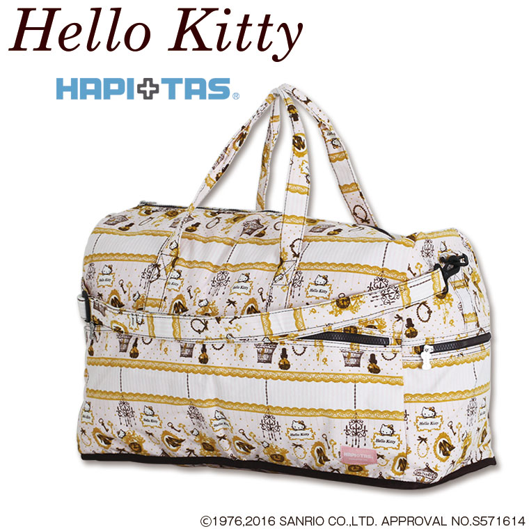 Folding bag Hello Kitty (Hello kitty), Boston (L-large) H0004 carry-on bag is chifflekhapitas is recommended. Canvas Boston