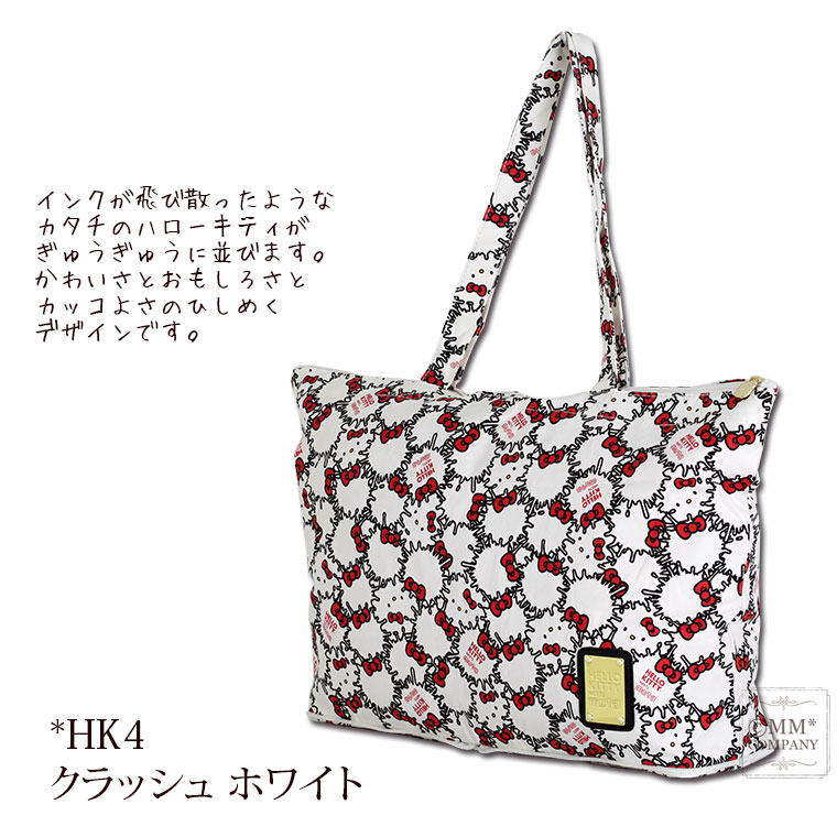 7bc0d5dc8 ... HELLO KITTY meets muta folding tote bag [H0301] Hello Kitty motor  HAPI+TAS ...