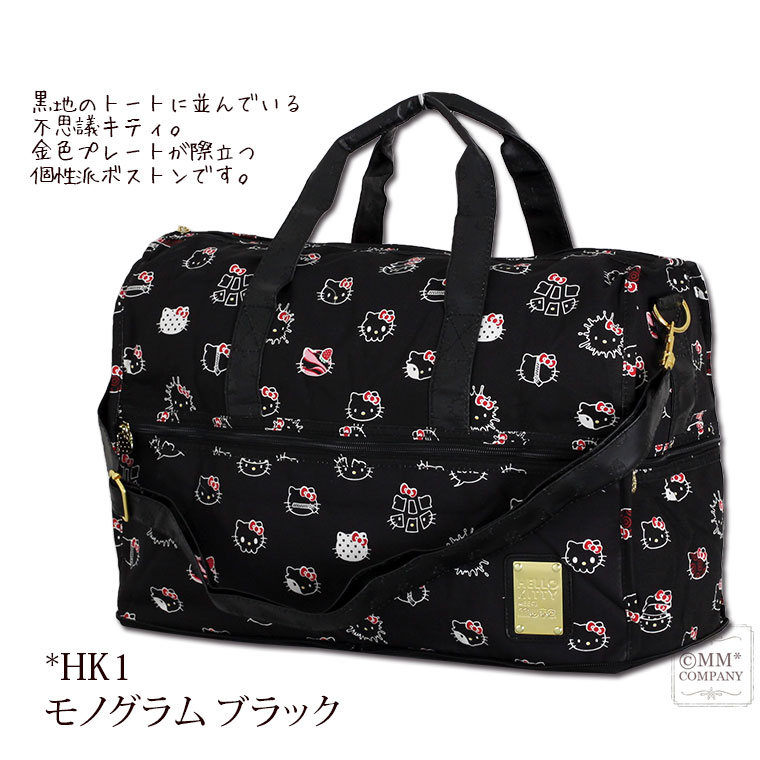 HELLO KITTY meets muta foldable Boston bag «H0302» Hello Kitty motor  HAPI+TAS hapitas medium M dome 412b9335f072f