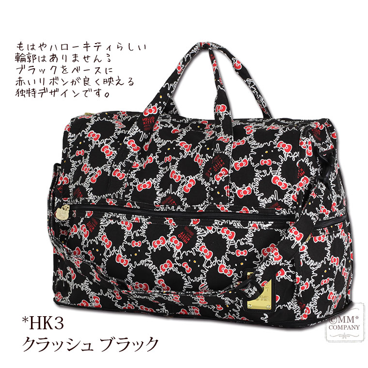 f60a801a1 ... HELLO KITTY meets muta foldable Boston bag «H0302» Hello Kitty motor  HAPI+TAS ...